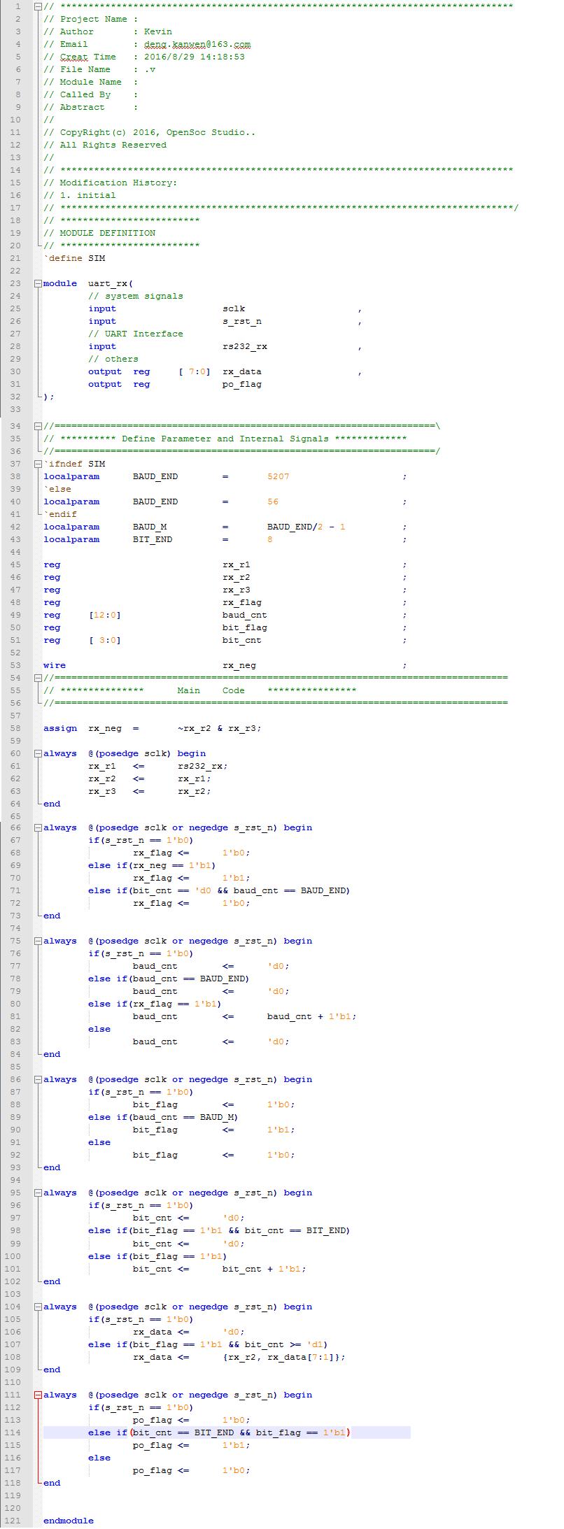 uart_rx_code
