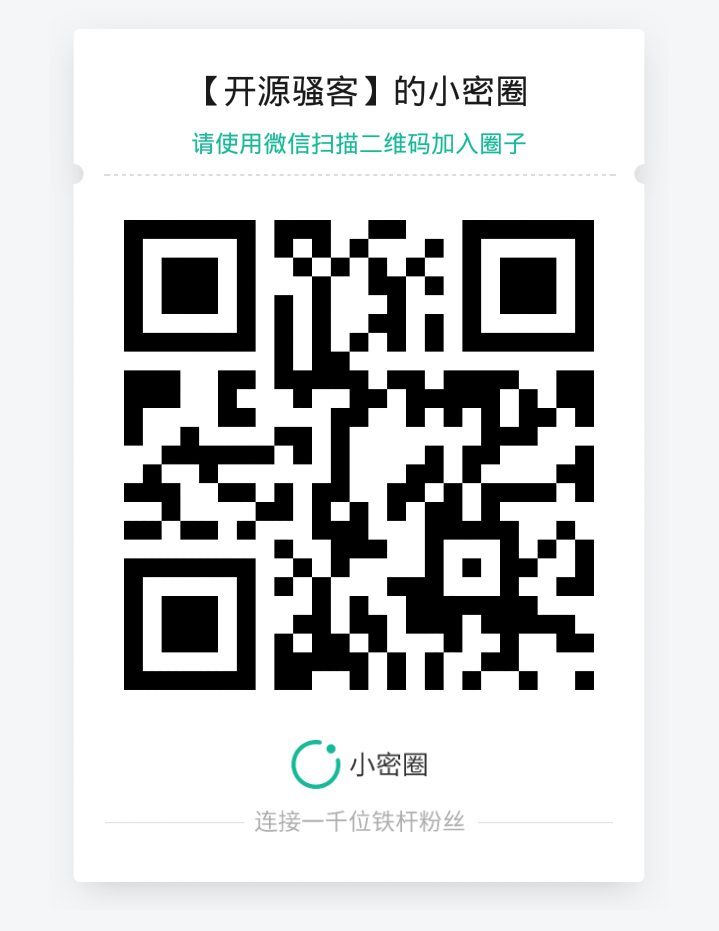 Screenshot_2017-05-03-21-45-18-375_com.unnoo.quan